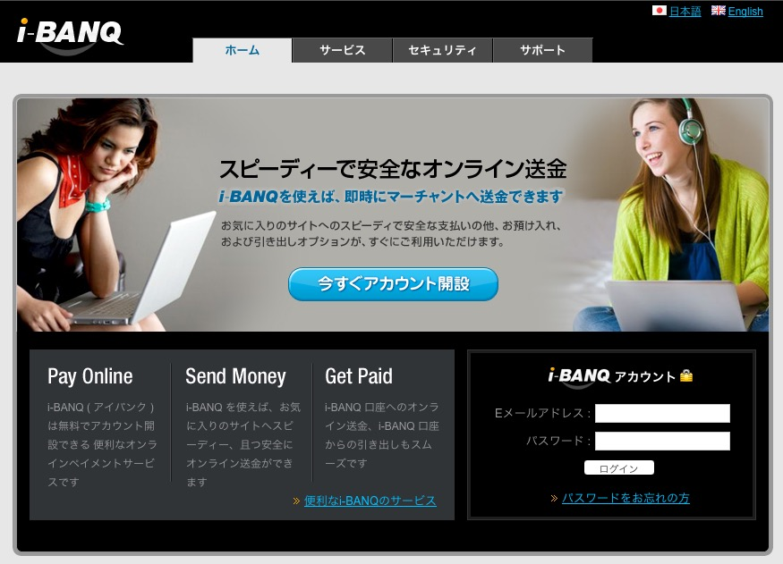 i-BANQ 信用,