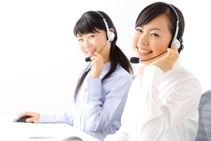 オンラインカジノ 日本語対応,