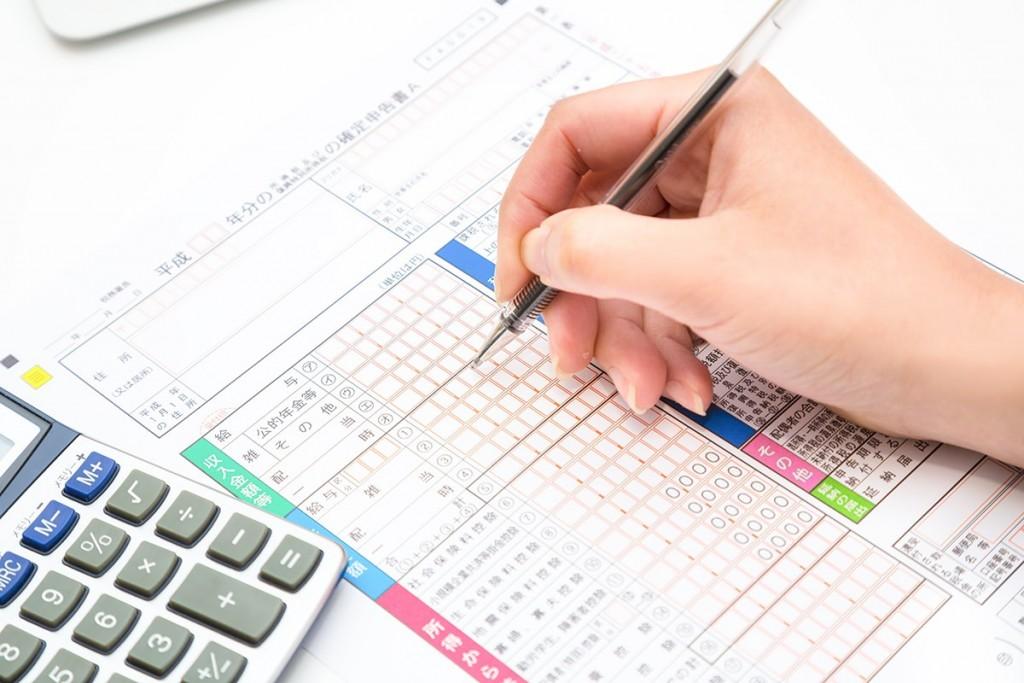 オンラインカジノ 税金,