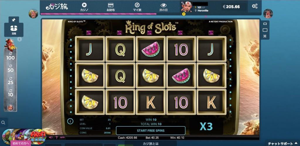 カジ旅 ring of slots,