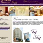 グランドビューホテル マカオ